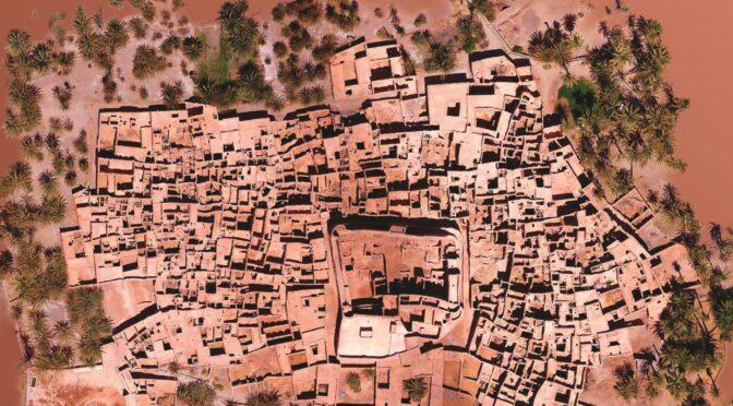 Architectures du bien commun: Pour une éthique de la préservation