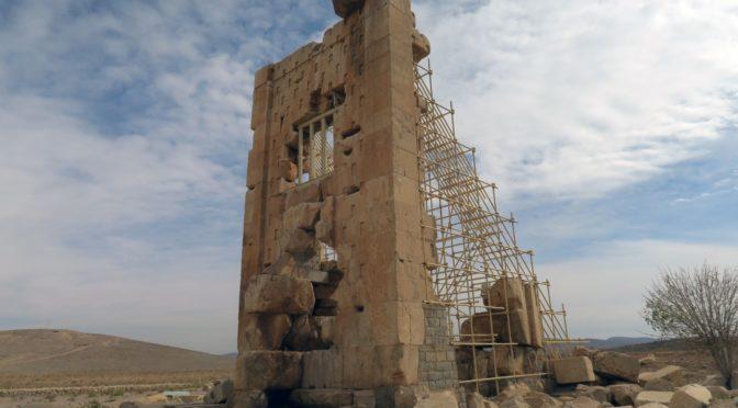 """Compte rendu de l'arkhéoconf """"Voyage en Perse : l'architecture achéménide"""" par Ehsan Behbahani-Nia"""