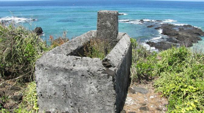 Publication du rapport sur le patrimoine bâti d'époque classique de Ngazidja (COMORES)