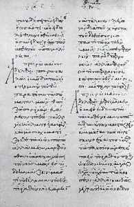 Image 6 : apostolos du xiie siècle (Aland : l 59),  Moscou, Mus. Hist. Vlad.21 (Synod. 4).