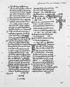 Image 12 : Vat. Reg. gr. 75, f. 36r, Prophetologion écrit par Symeon presbyter environ 982.