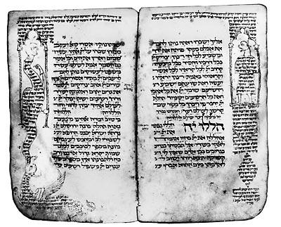 Illustration 4 : Mazhor Vitry, XIIe siècle. rières du matin Paris, Alliance Israëlite Universelle, ms. 133, f. 65v-66.