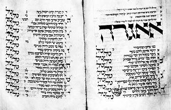 Illustration 6 : Livre de prière Paris, Alliance israélite universelle, ms. 23, f. 114v-115.
