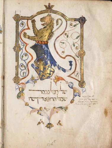 Meir ben Samuel of Provence, Pescia, Italy, 1396, MS. Canon. Or. 81, fol. 1b, Bodleian Library.