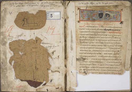 Paris, Institut Français d'Études Byzantines, ms. 5, contregarde supérieure et f. 1.