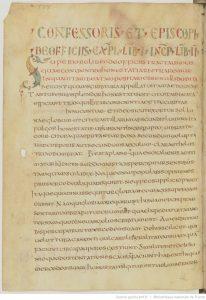 Figure 4 : Scriptio continua écrite en onciale (ms. Paris, BnF, latin 1732, fol. 41v).