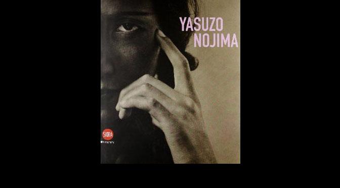 Nojima Yasuzo