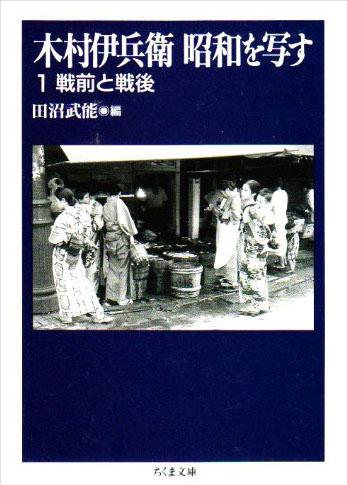 Kimura 1.