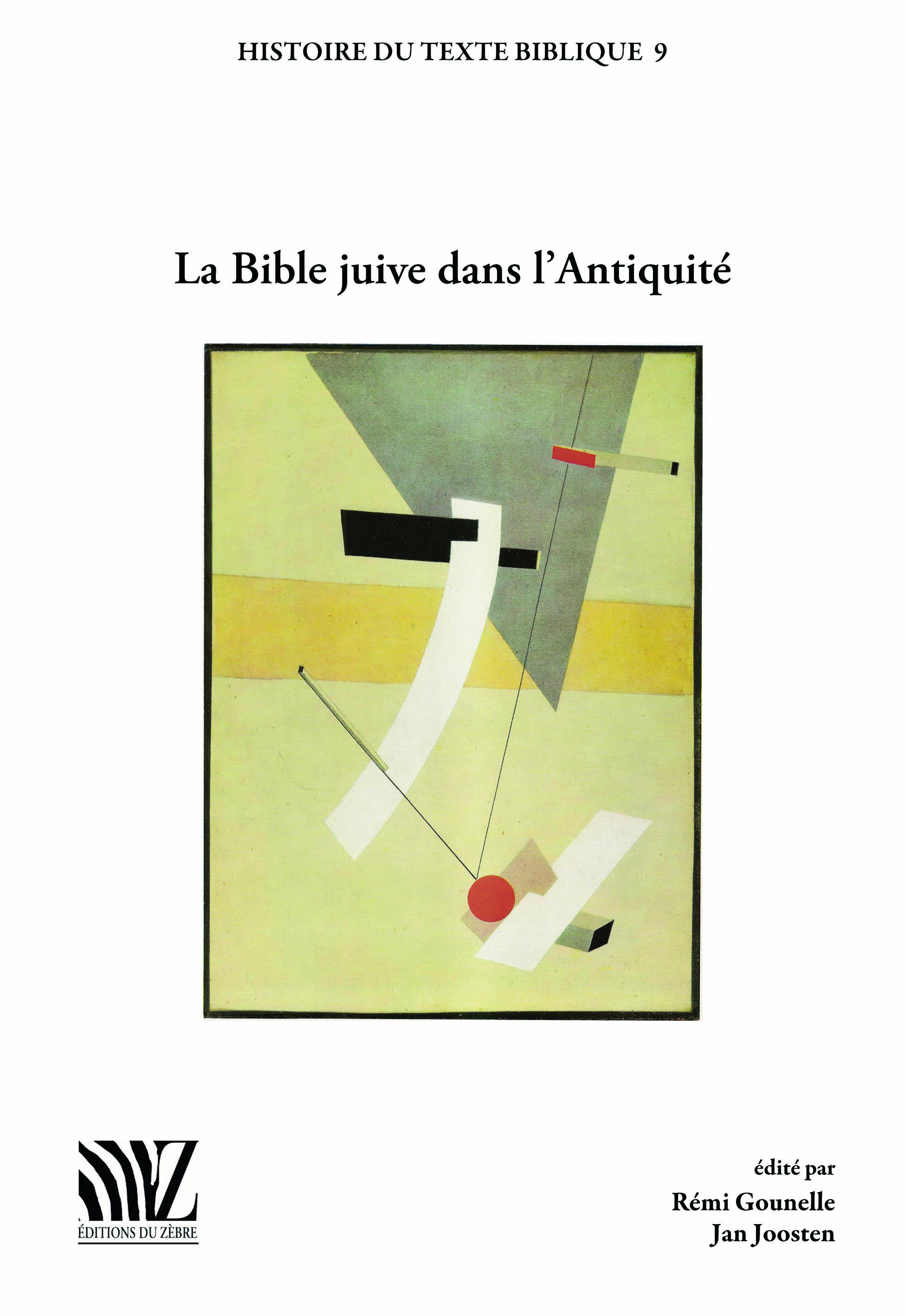 La Bible juive dans l'Antiquité