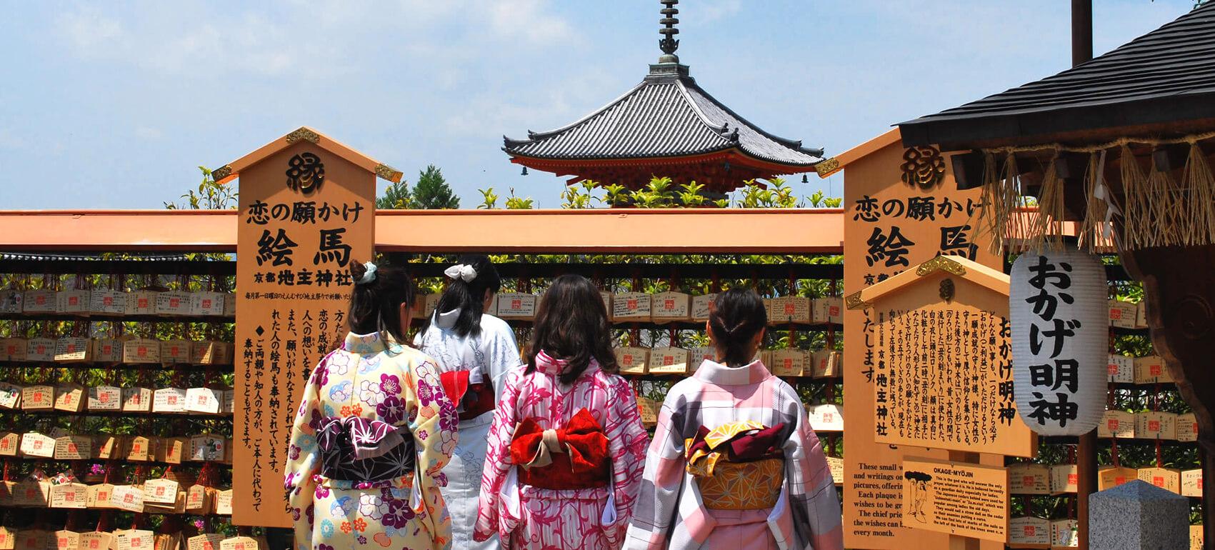 Kiyomizu-dera-kimono