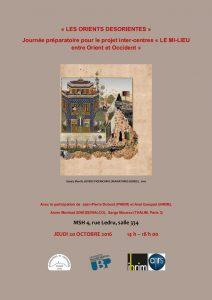 affiche-seminaire-20-octobre