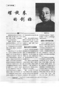 luoxuan page 1