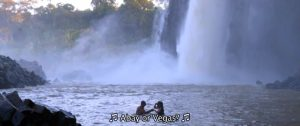 abay-ys-veags-nile-falls