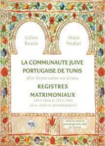 La communauté juive portugaise de Tunis