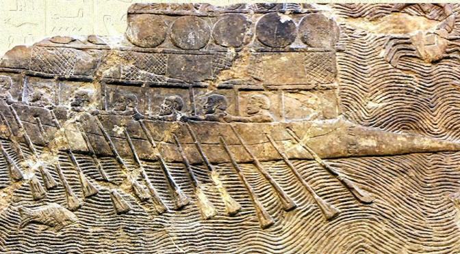 Actualités : journées d'étude « Les Phéniciens, les Puniques et les autres échanges et identités entre le monde phénico-punique et les différents peuples de l'Orient ancien et du pourtour méditerranéen »