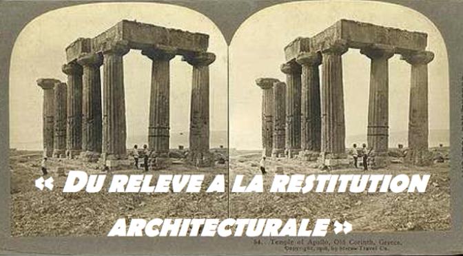 Stage IRAA «Du relevé à la restitution architecturale»