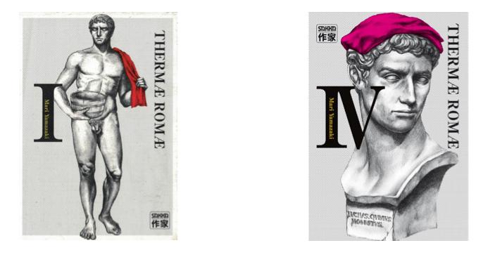 Fig. 1. Premières de couverture des tomes 1 et 4