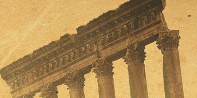 L'énigme grecque. Histoire d'un miracle économique