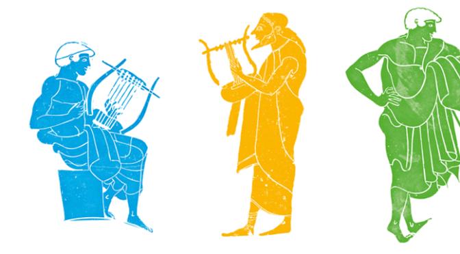 Musiques ! Échos de l'Antiquité