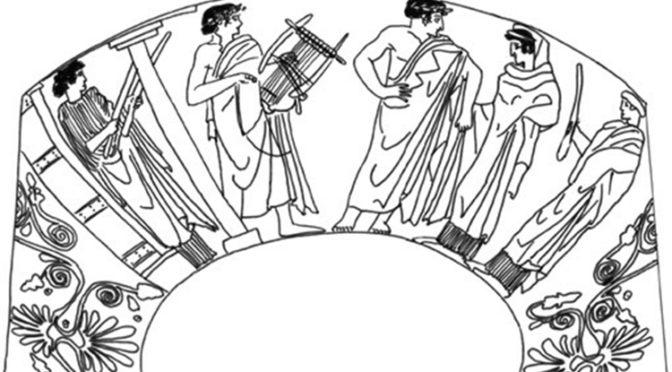 Sortir du gynécée. un nouveau regard sur la Grèce antique