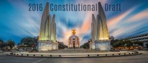 2016_Constitution