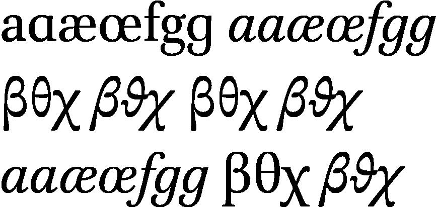 brill-varsub