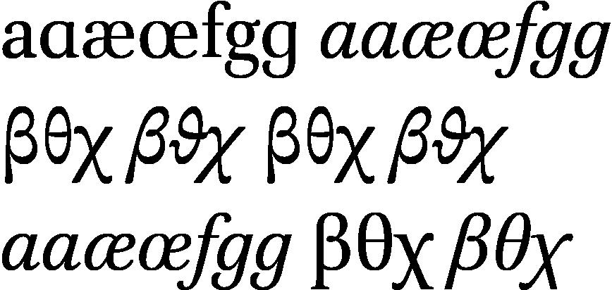 brill-varsub2