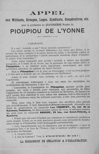 Appel contribution PiouPiou