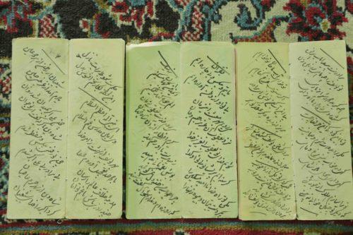 Recherches sur terrain de Ta'zieh, Manuscrit de Ta'zieh © Hossein Fatemian
