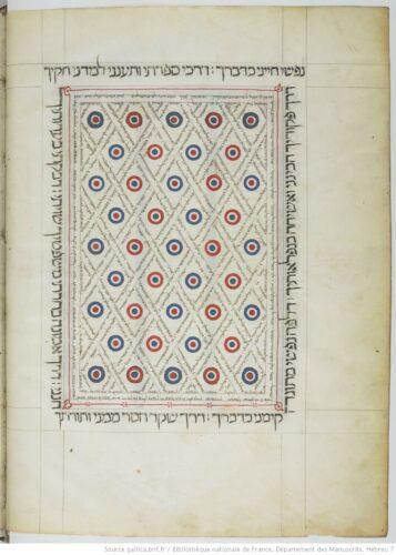 Bible. A.T. (1299) - département des Manuscrits, Hébreu 7
