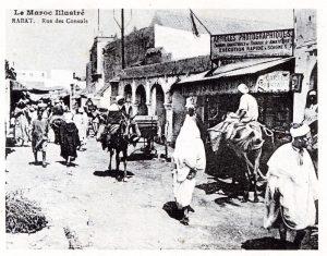 Maroc 1915, Rabat, rue des consuls, boutique articles photographiques