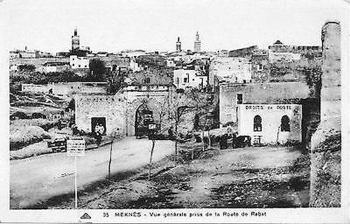 Porte du Mellah - Droit de Porte de Meknès