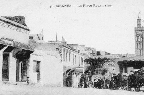place Rouamzine