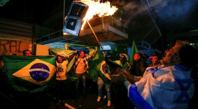 29 mars [Conférence] L'arrivée de Jair Bolsonaro au pouvoir au Brésil : entre passé dictatorial qui ne passe pas, et ascension des ultra-droites dans l'espace occidental par Maud Chirio