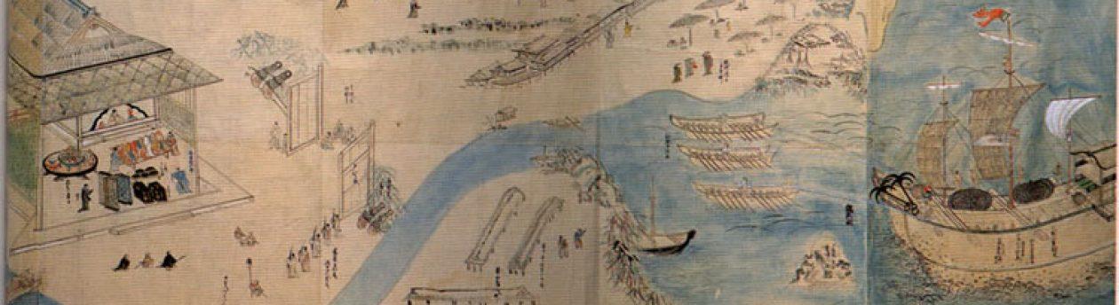 Shuinsen jidai (朱印船時代)