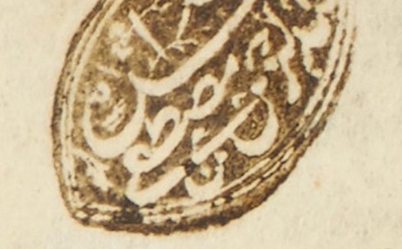 The history of MS Tarikh Taymur 631: vol. 1 of al-Ghuraf al-ʿaliyya