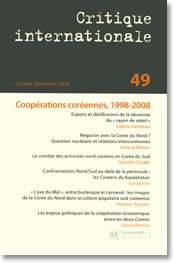 Cooperations coreennes