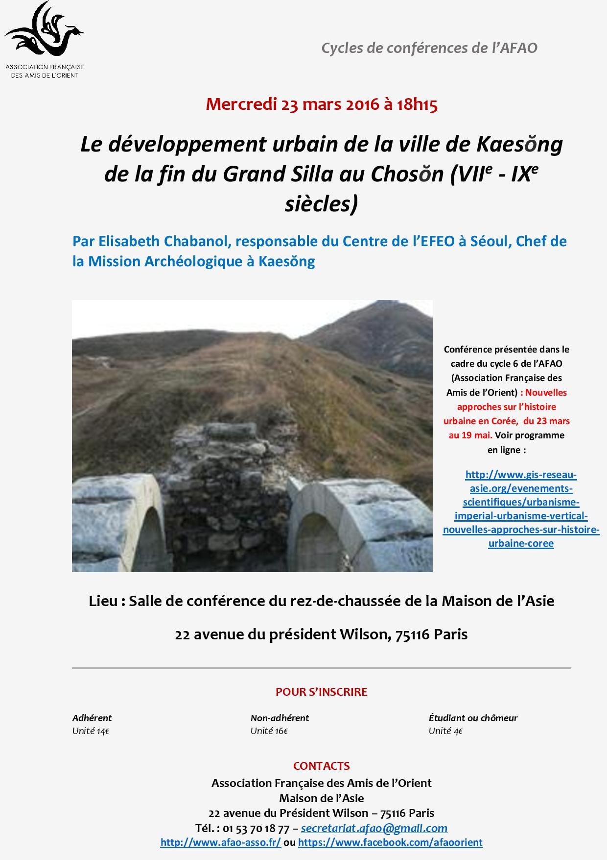 Conférence - chabanol - 23 mars - AFAO
