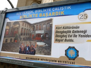 affichage promotion pour le projet de -la maison des Dengbejs-
