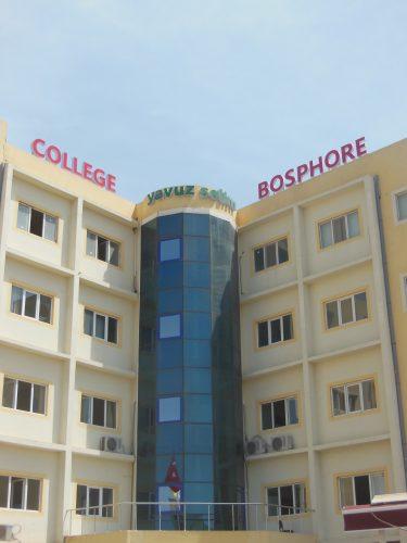 Le collège Bosphore, Sénégal, 2013
