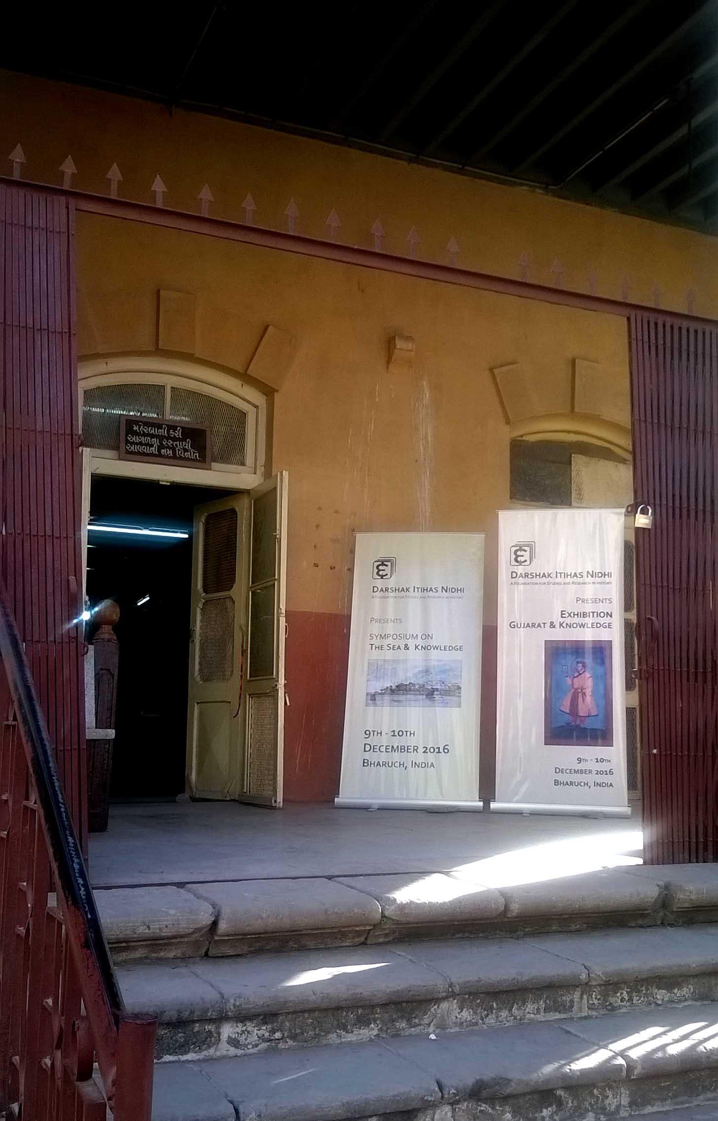 library-door