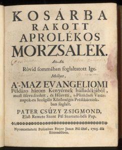 csuzy-1725-01jj