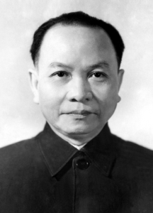 Truong Chinh