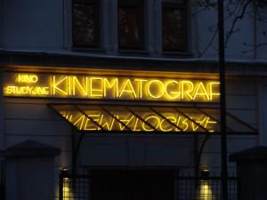 Un cinéma à Lodz