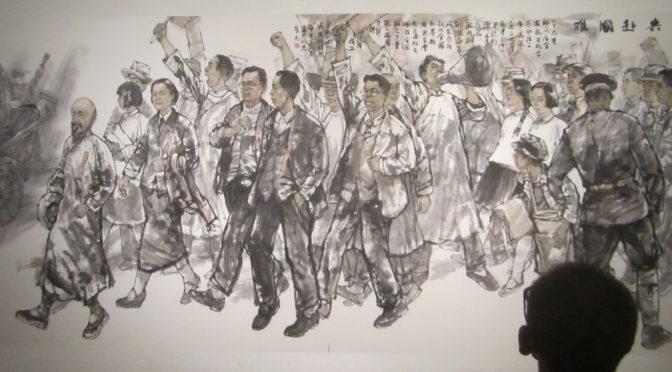 Atelier du 22 novembre 2019: proselytismes et propagandes en asie