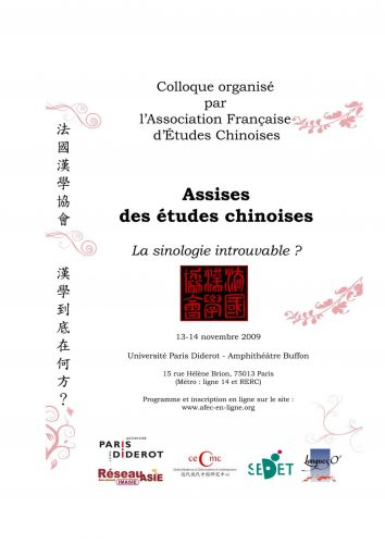 colloque-2009