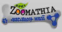 logo-zoomathia