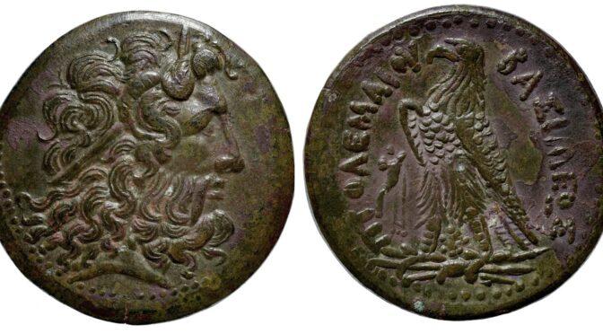 Les monnaies de bronze des rois ptolémaïques d'Égypte intègrent le portail PCO