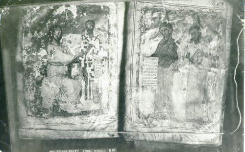 """Copy of """"Athos-Iviron-5 B 69"""" from the Photothèque Gabriel Millet, Collection chrétienne et byzantine of École Pratique des Hautes Études"""