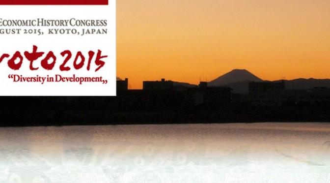 Au Congrès mondial d'histoire économique #WEHC2015